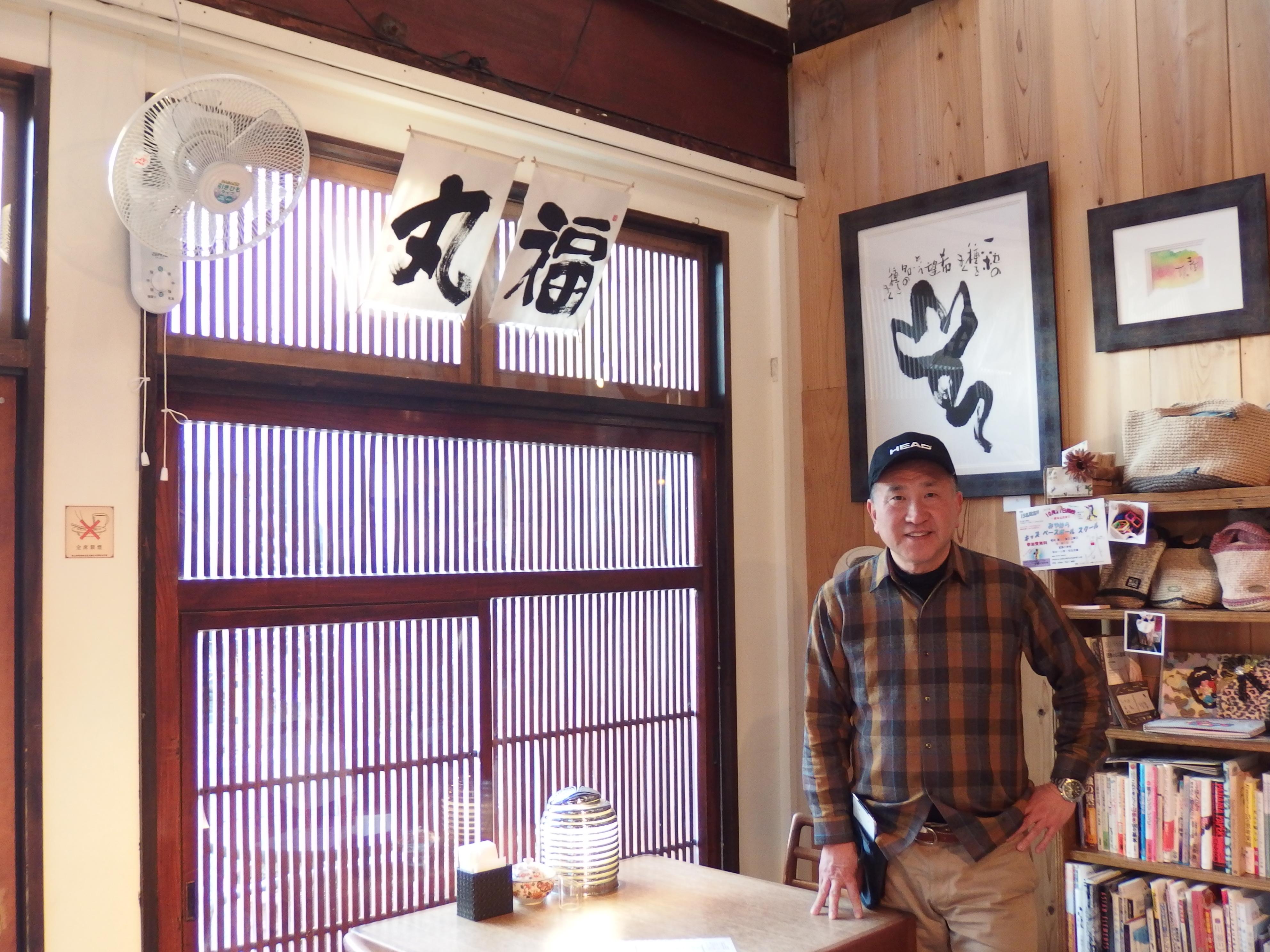 福丸珈琲店の雰囲気がちょっと変わりました。